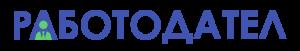 работодател лого